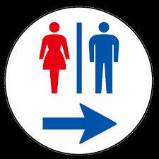 お手洗いは廊下をまっすぐ行ってすぐのところです。