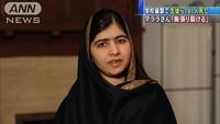 パキスタン学校襲撃についてマララさん語る 〜マララさんの声明【英語/日本語訳】