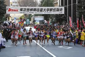 "箱根駅伝の見どころ  One of Japan's annual New Year's traditions ""The Hakone Ekiden"""