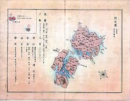 竹島問題 日本の主張を海外へ